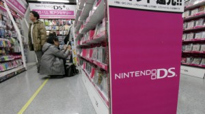 Japan Earns Nintendo