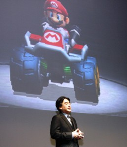 Nintendo 3DS Conference 2011 Takes Place