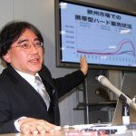 Nintendo Lowers FY 2012 Forecast To 65 Billion JPY Loss